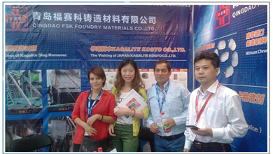The 15th China International Foundry Expo ( Metal China)