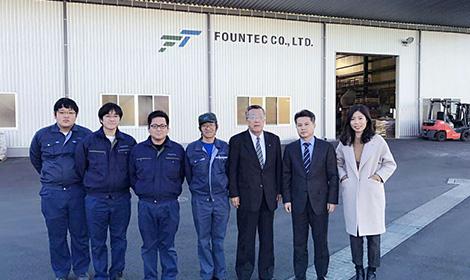 与日本Fountec公司正式合作