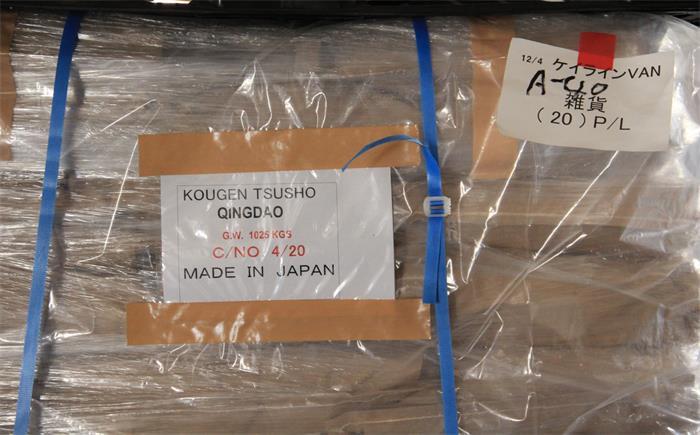 铝合金低温除渣精炼剂(AK -40)