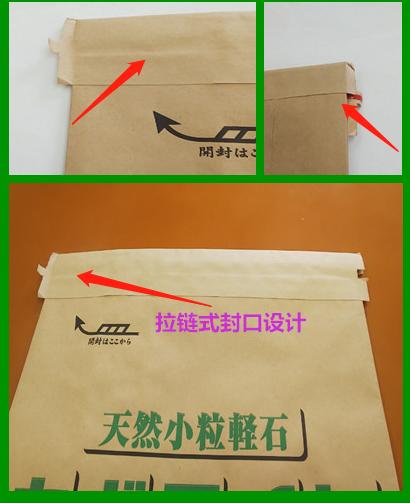 KB-1 除渣剂 (铸钢用)